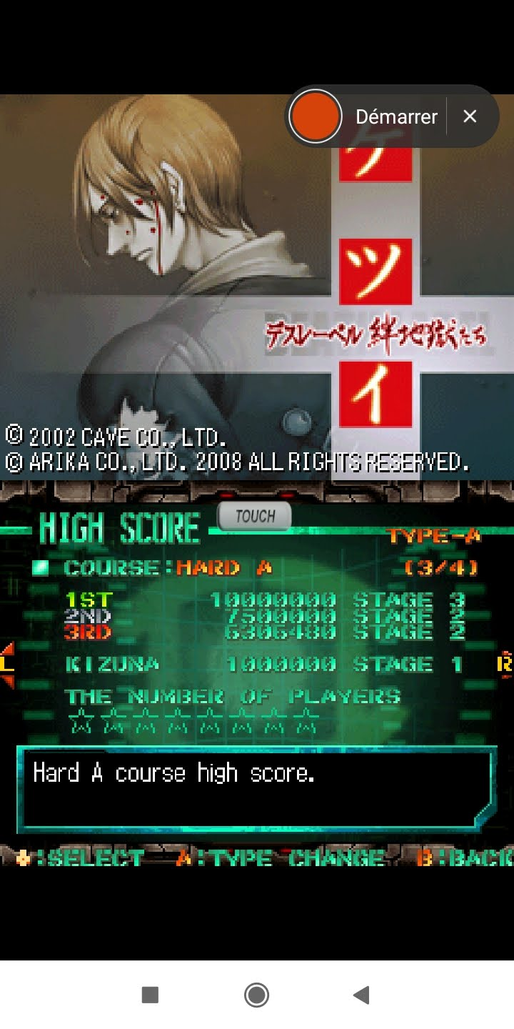 Larquey: Ketsui: Death Label [Hard A] (Nintendo DS Emulated) 6,306,480 points on 2020-09-20 13:06:19