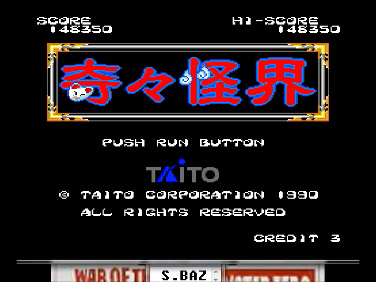 S.BAZ: KiKi KaiKai (TurboGrafx-16/PC Engine Emulated) 148,350 points on 2016-07-17 15:58:39
