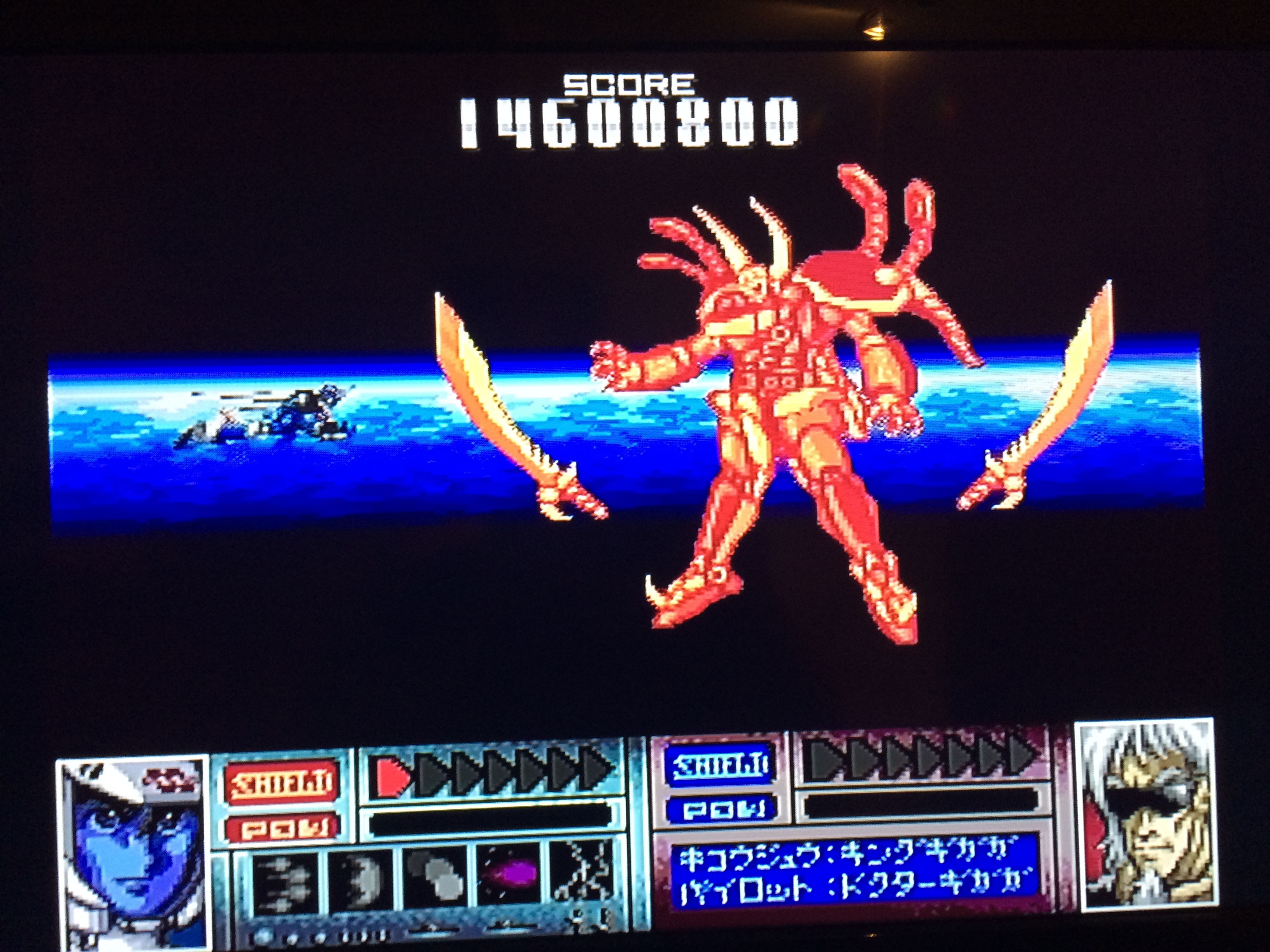 JBoorman: Kiaidan 00 (TurboGrafx-16/PC Engine) 14,600,800 points on 2019-10-07 04:10:07