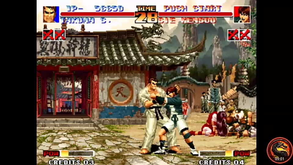 omargeddon: King of Fighters