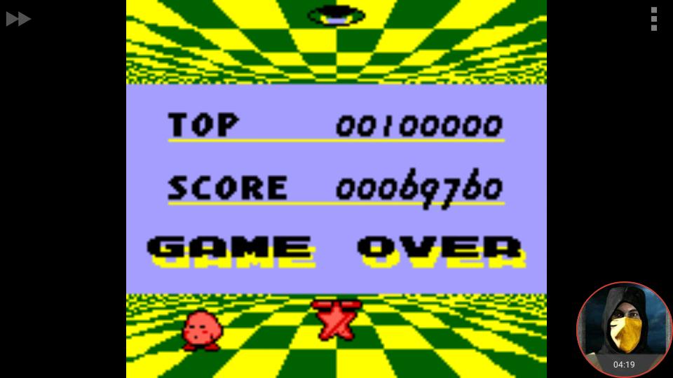 omargeddon: Kirby