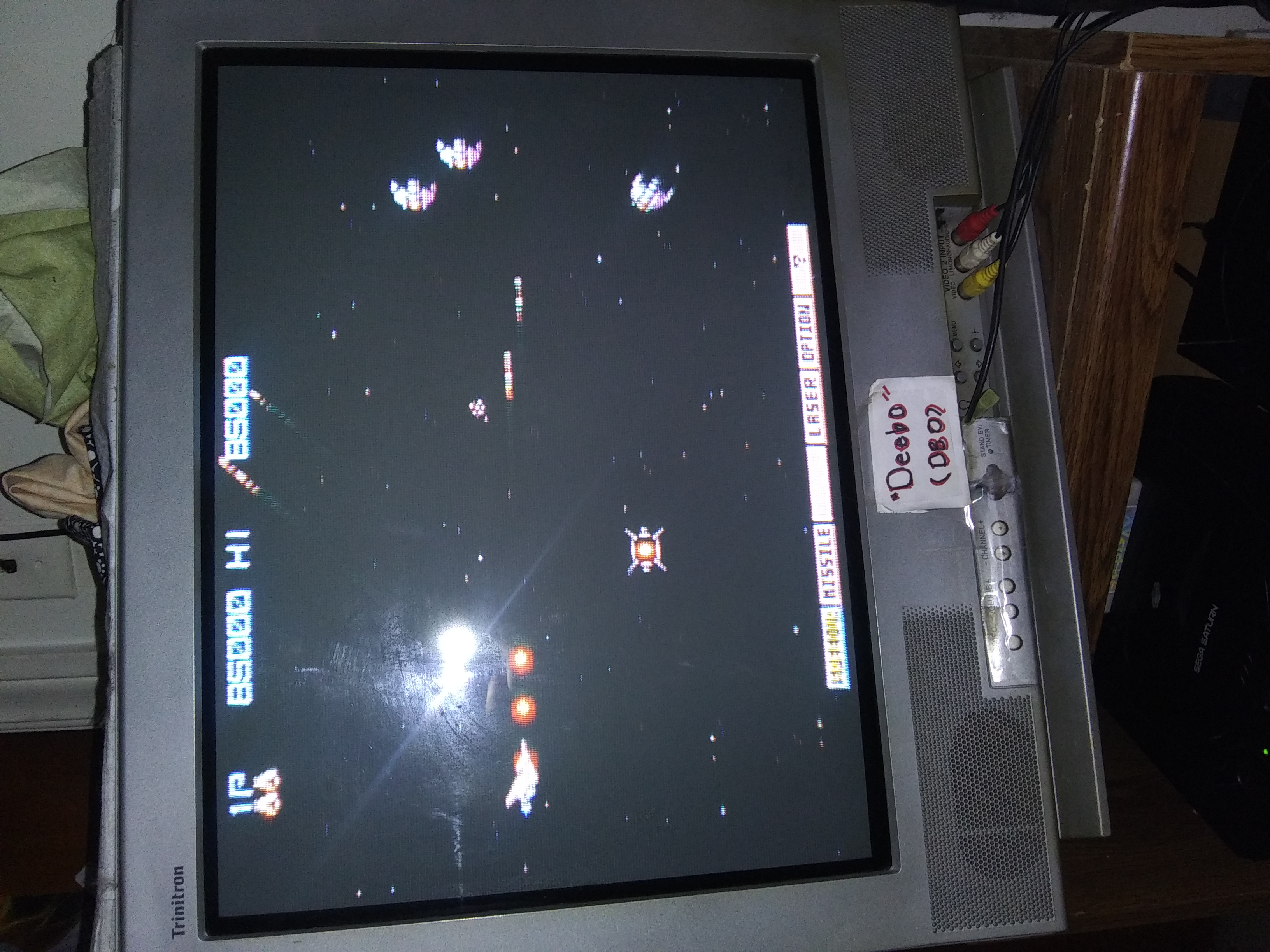 Deebo: Konami Antiques MSX Collection: Gradius (Sega Saturn) 85,000 points on 2019-07-15 22:34:08