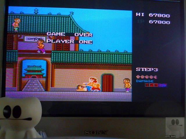 GTibel: Konami Arcade Classics: Shao Lin