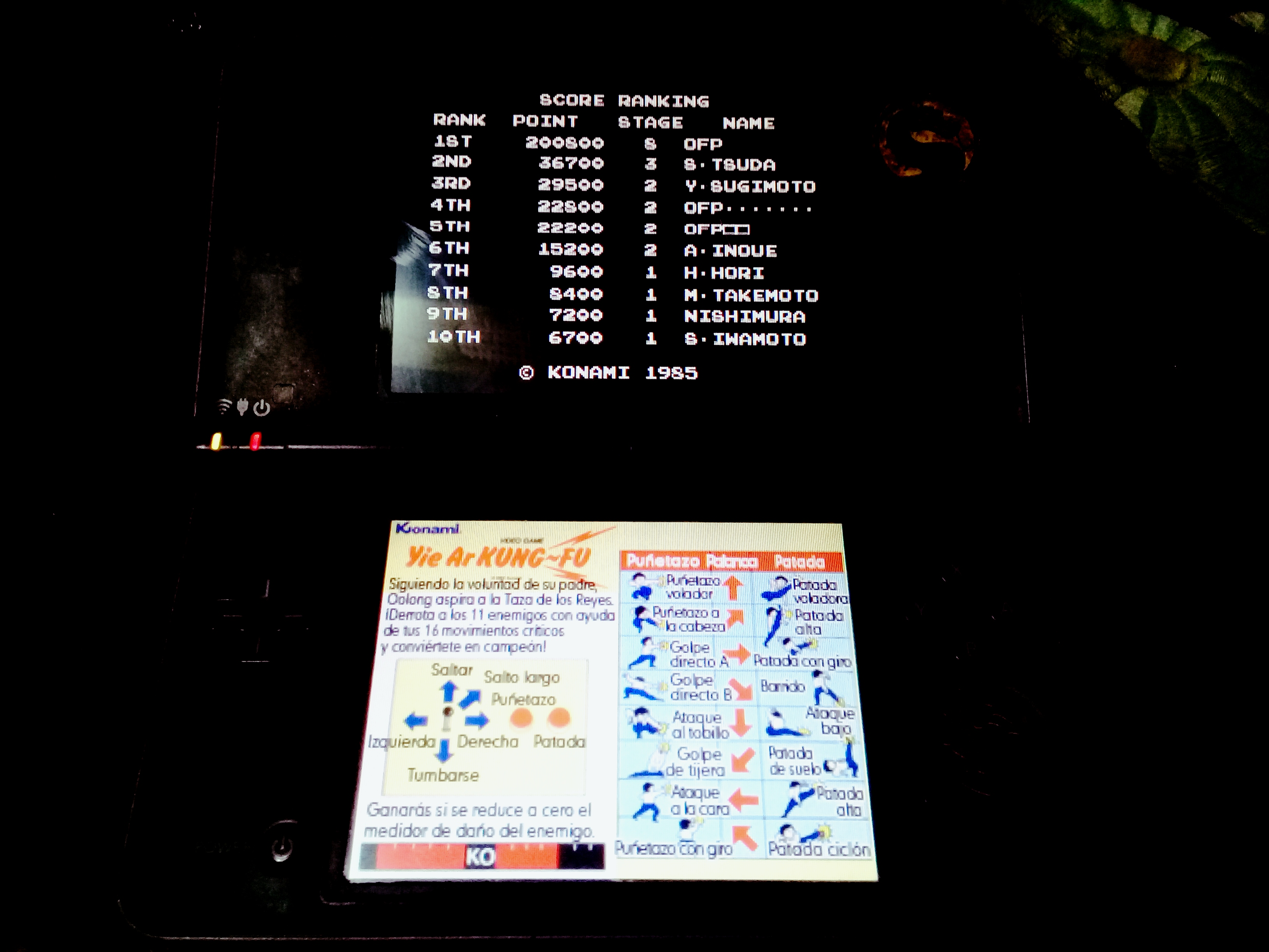 omargeddon: Konami Classics Series: Arcade Hits: Yie Ar Kung-Fu (Nintendo DS) 200,800 points on 2020-08-12 18:01:18