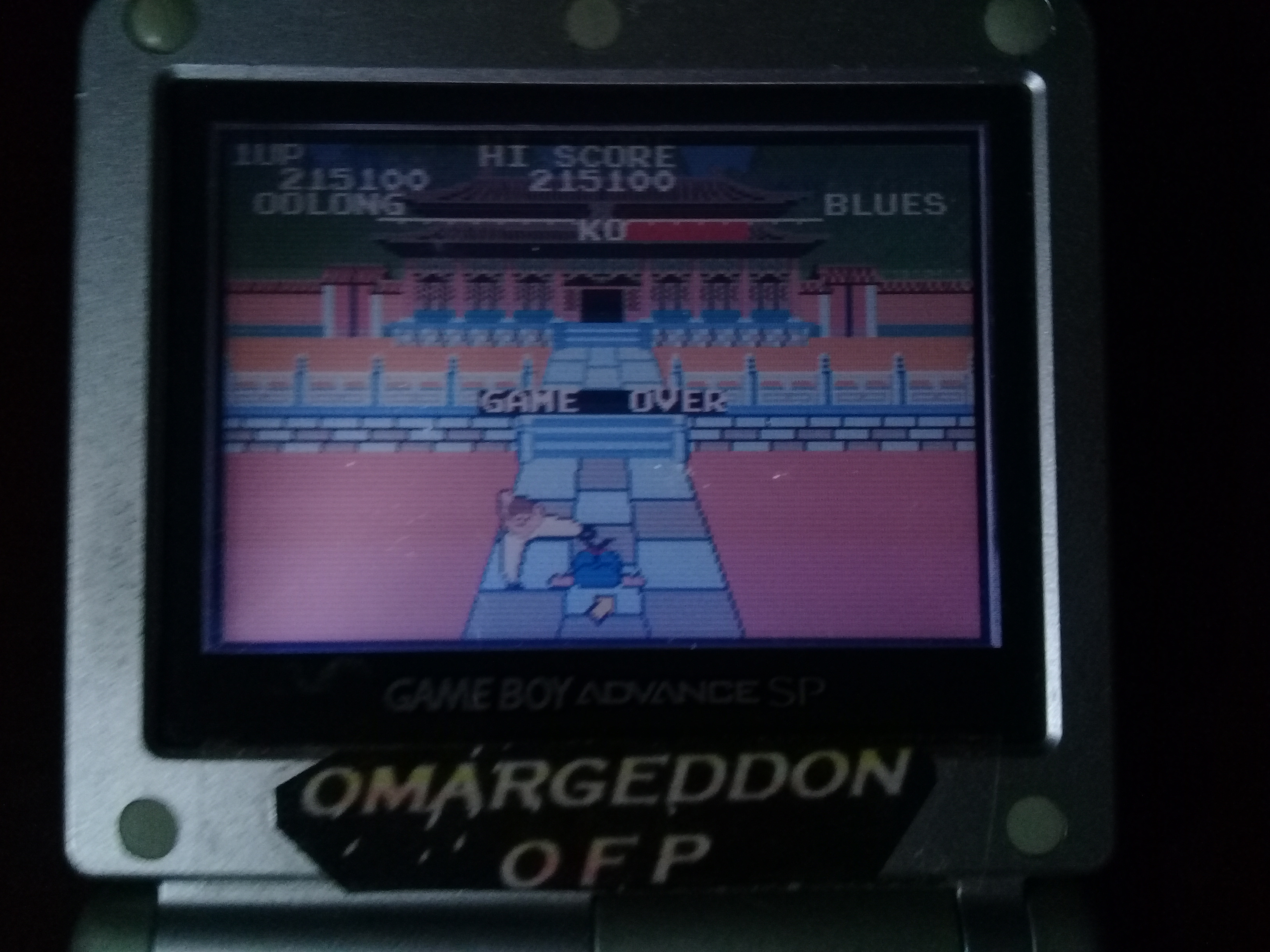 omargeddon: Konami Collector