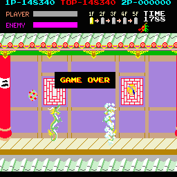 Dumple: Kung Fu Master (Arcade Emulated / M.A.M.E.) 148,340 points on 2015-08-22 23:09:00