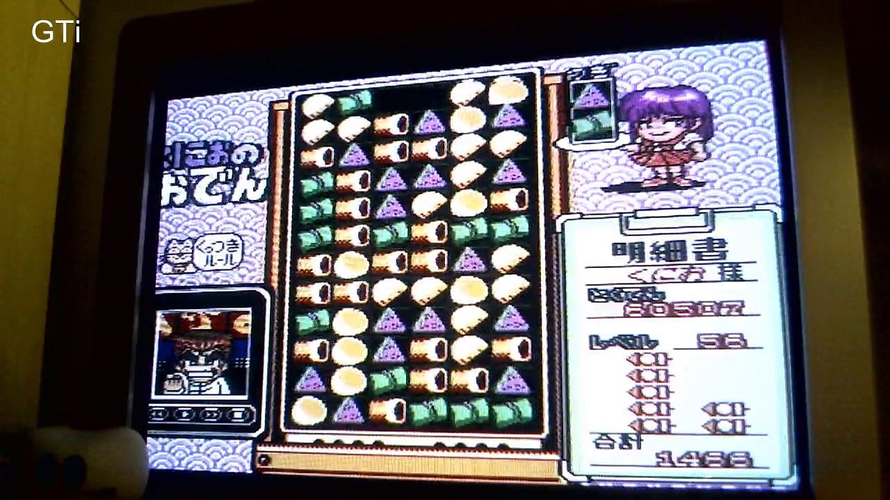 GTibel: Kunio no Oden (SNES/Super Famicom) 60,507 points on 2016-11-10 12:40:30