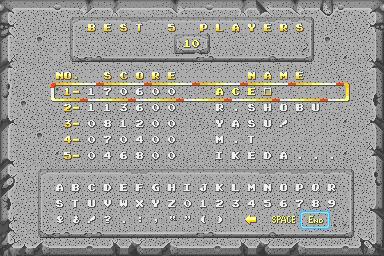 Dumple: Legend Of Hero Tonma [loht] (Arcade Emulated / M.A.M.E.) 170,600 points on 2018-07-21 11:23:20