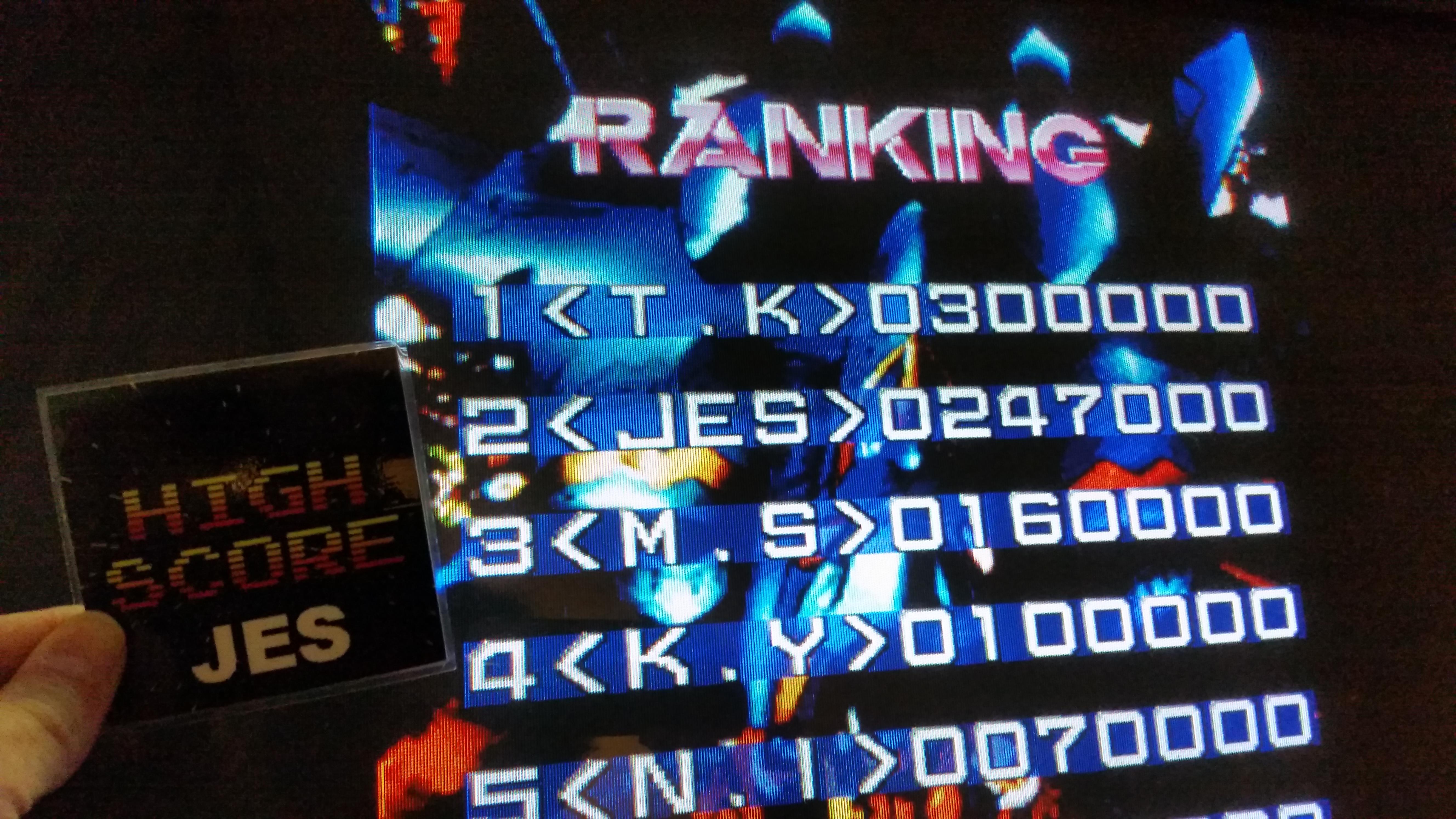 Macross Plus [macrossp] 247,000 points