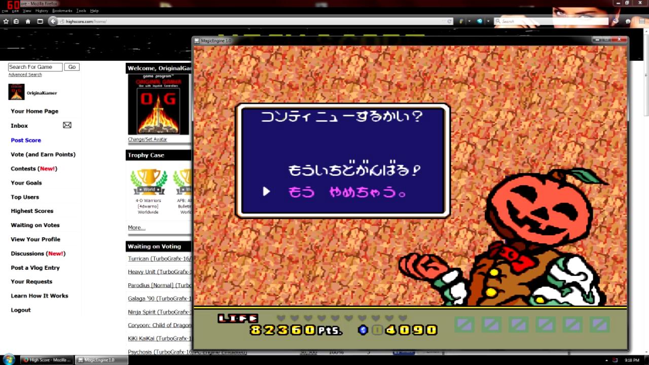 OriginalGamer: Magical Chase (TurboGrafx-16/PC Engine Emulated) 82,360 points on 2015-10-03 18:54:06