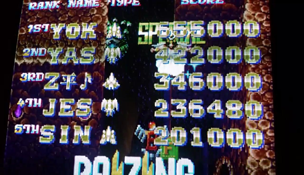 JES: Mahou Daisakusen [mahoudai] (Arcade Emulated / M.A.M.E.) 236,480 points on 2017-05-17 11:57:07