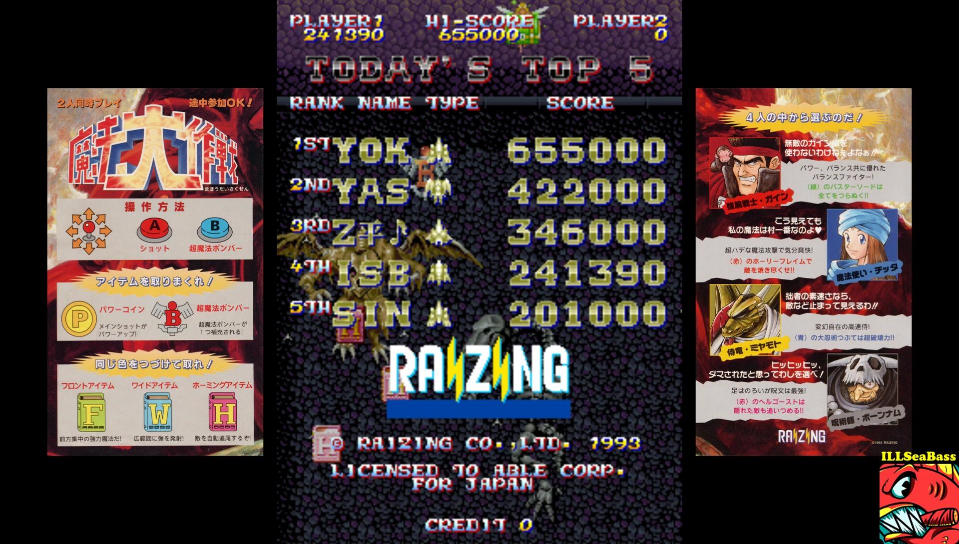 ILLSeaBass: Mahou Daisakusen [mahoudai] (Arcade Emulated / M.A.M.E.) 241,390 points on 2017-08-19 14:46:44