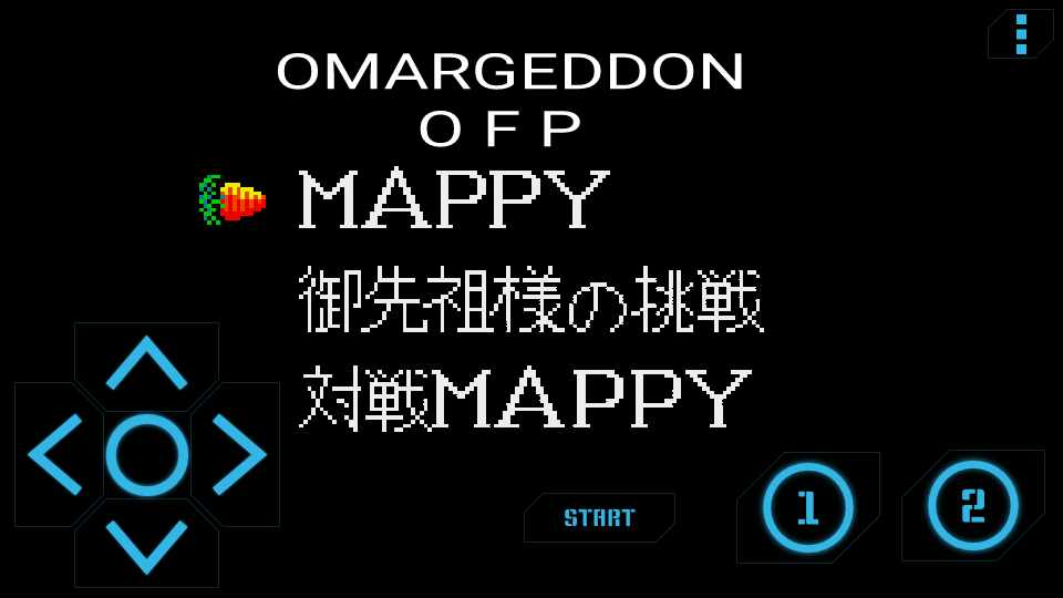 Mappy 57,060 points