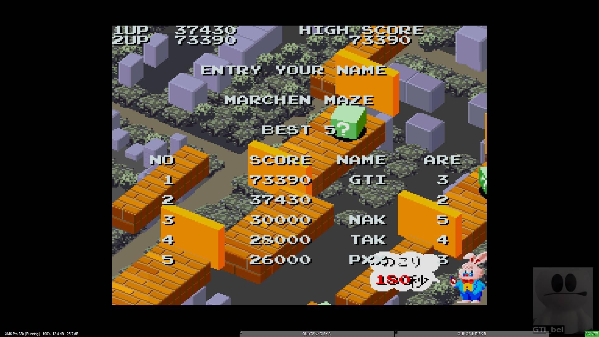 GTibel: Marchen Maze (Sharp X68000 Emulated) 73,390 points on 2020-01-18 06:36:51