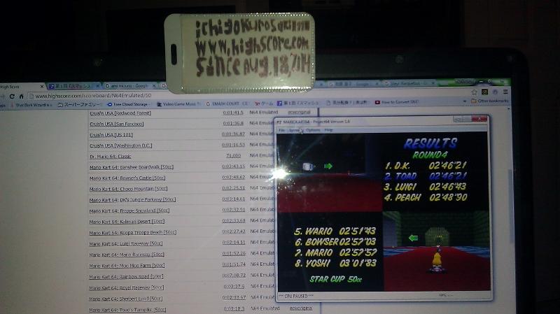 ichigokurosaki1991: Mario Kart 64: Bowser
