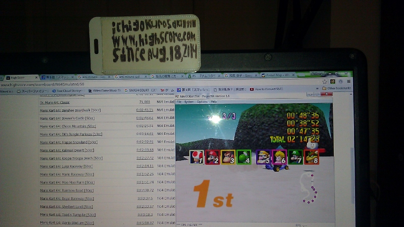 ichigokurosaki1991: Mario Kart 64: Koopa Troopa Beach [50cc] (N64 Emulated) 0:02:14.23 points on 2016-07-27 00:20:11