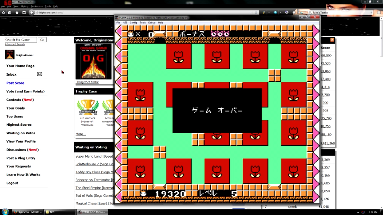 OriginalGamer: Minna no Taabou no Nakayoshi Daisakusen [Cards] (NES/Famicom Emulated) 19,320 points on 2015-12-11 23:53:43