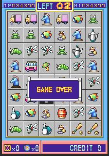 Dumple: Miss Puzzle (Arcade Emulated / M.A.M.E.) 34,300 points on 2019-01-05 10:52:12
