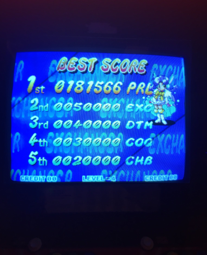 Money Puzzle Exchanger / Money Idol Exchanger [VS Com] 181,566 points