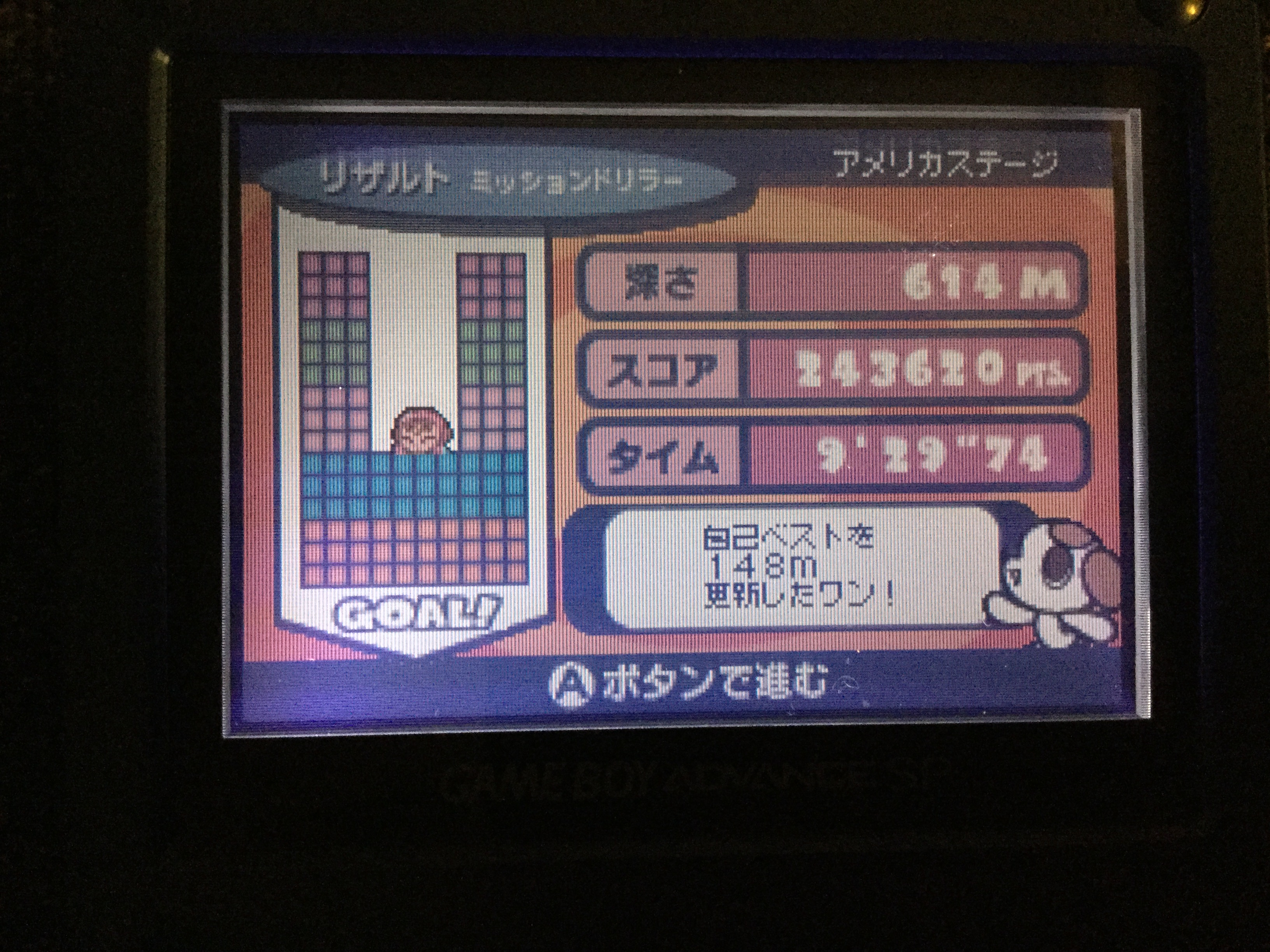 Frankie: Mr. Driller 2 [1000m] (GBA) 243,620 points on 2018-05-01 16:18:28