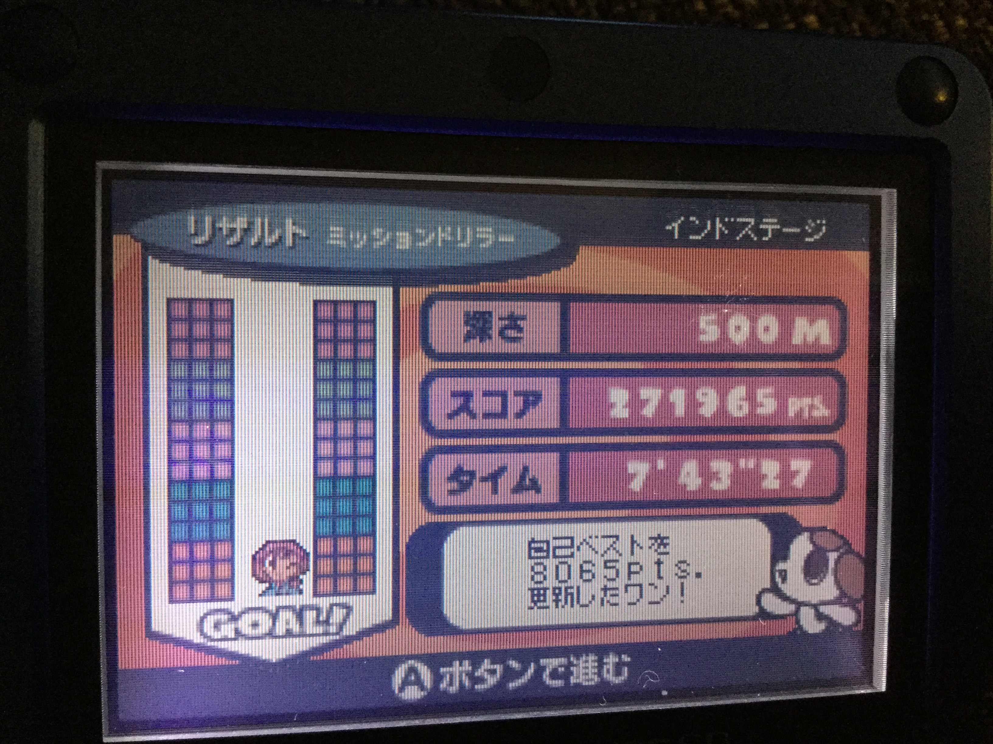 Frankie: Mr. Driller 2 [500m] (GBA) 271,965 points on 2018-05-01 13:46:33