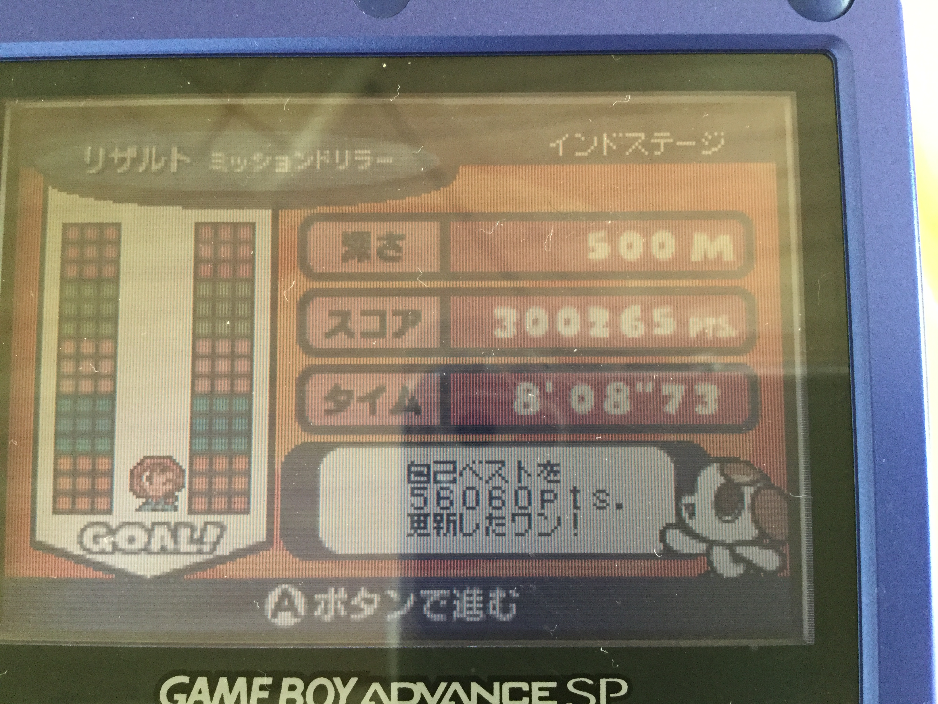 Mr. Driller 2 [500m] 300,265 points