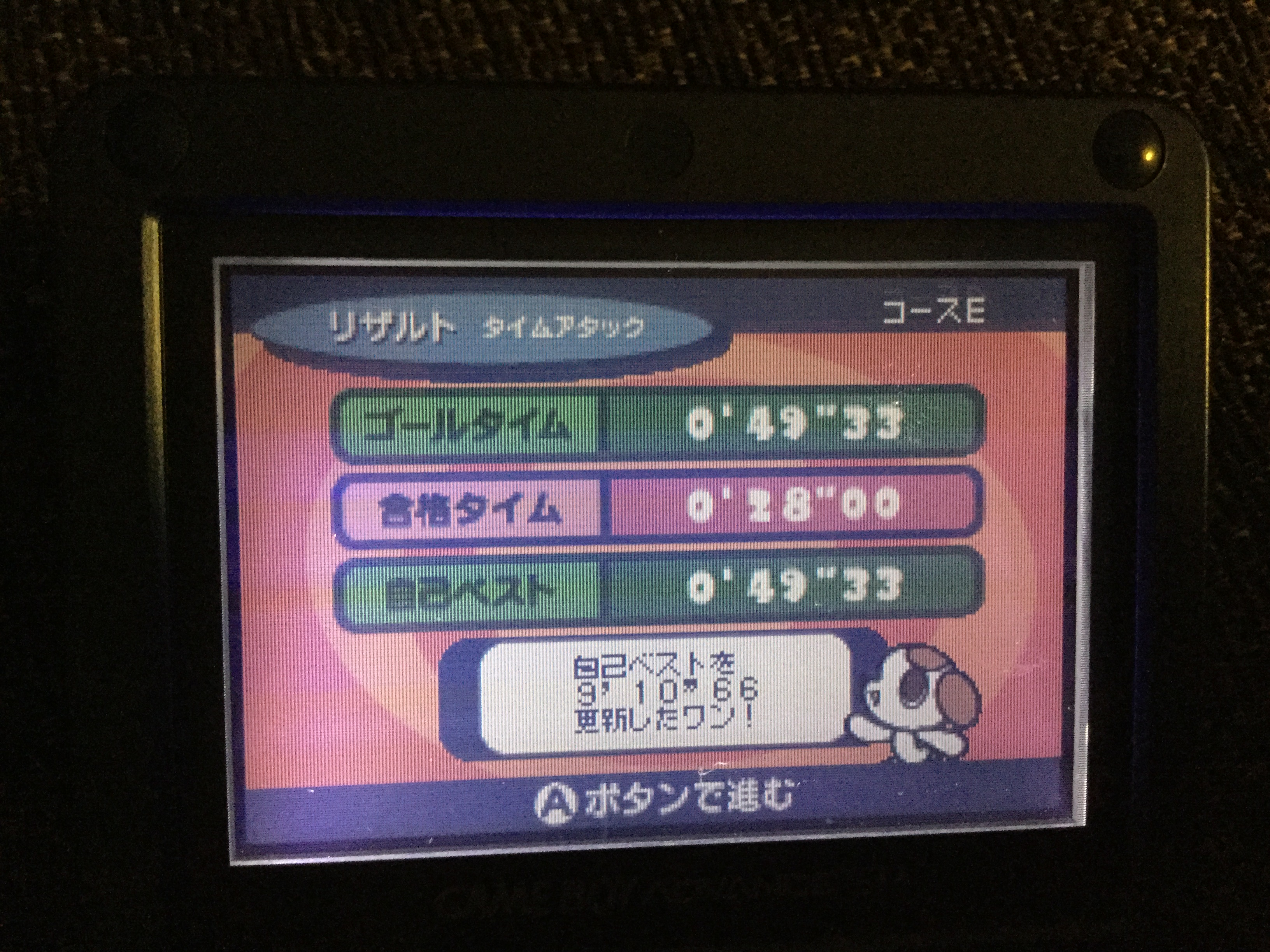 Frankie: Mr. Driller 2: Time Attack [Course E] (GBA) 0:00:49.33 points on 2018-05-07 17:21:22