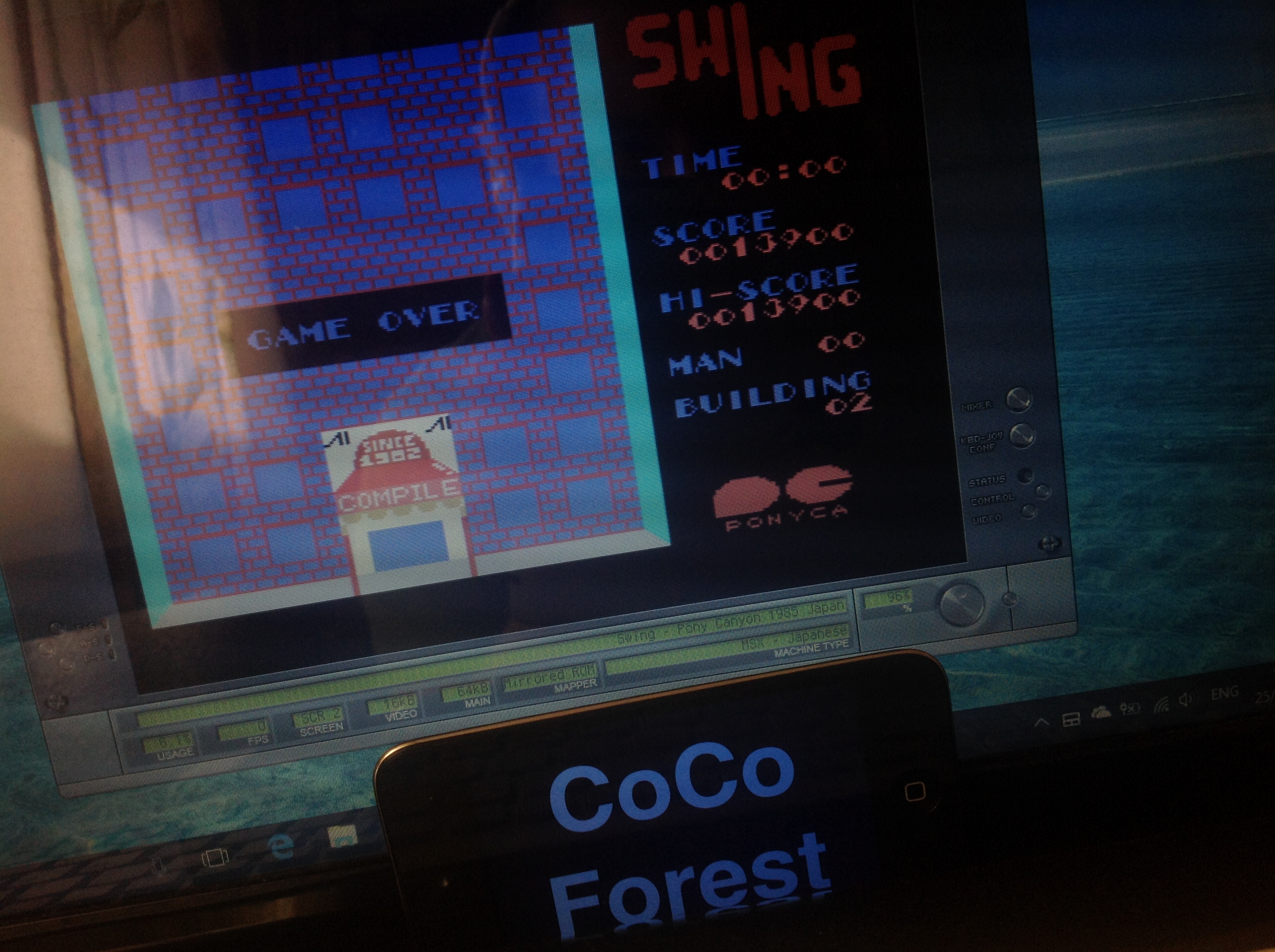 CoCoForest: Mr Swing of the Window Cleaning Company (MSX Emulated) 13,900 points on 2017-08-25 08:04:45