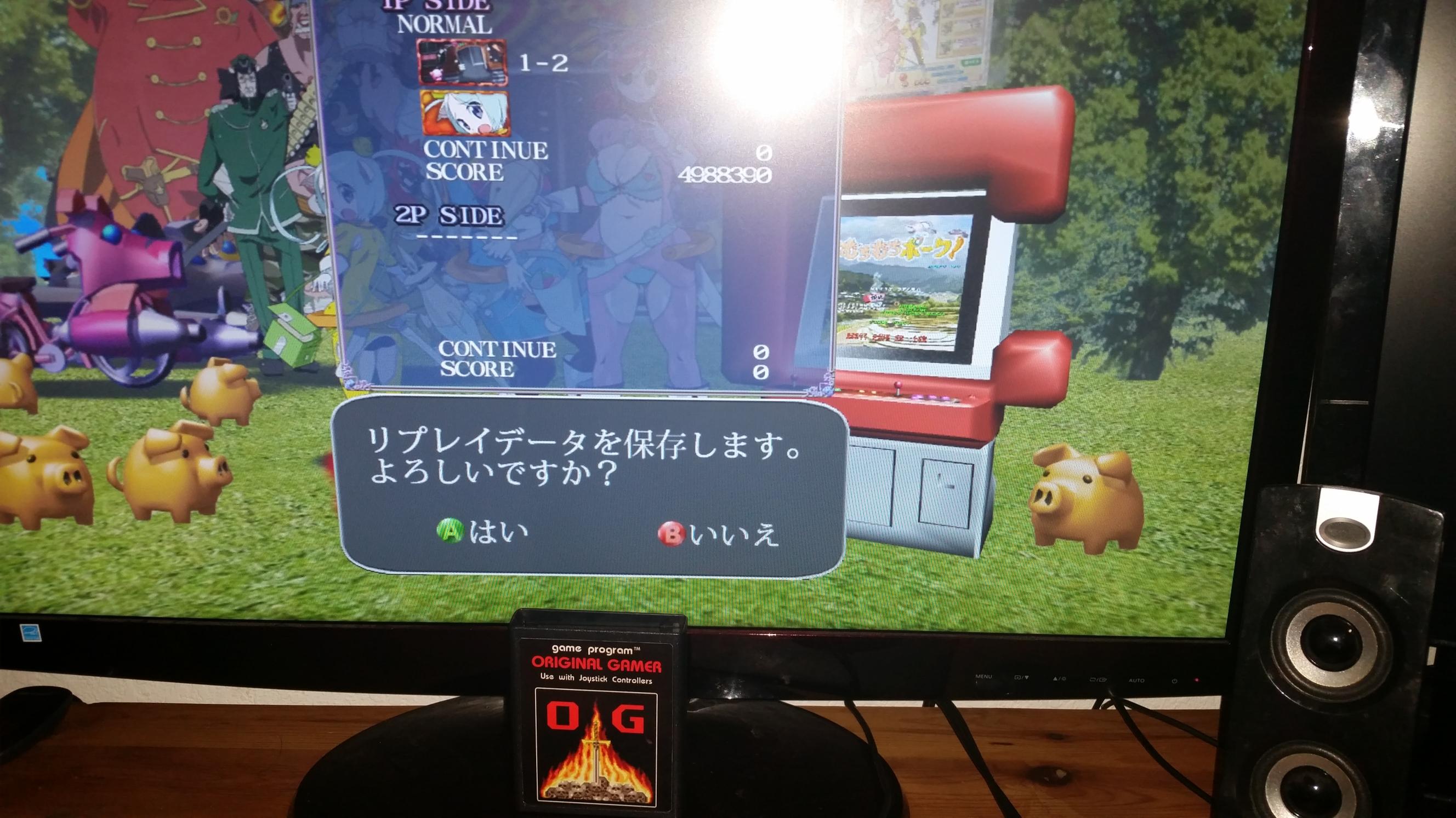 OriginalGamer: Muchi Muchi Pork [Arcade] (Xbox 360) 4,988,390 points on 2016-05-03 16:23:53