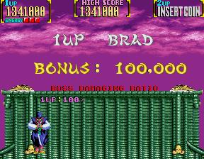 Mystic Warriors: Wrath Of The Ninjas [mystwarr] 1,341,000 points