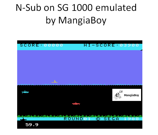MangiaBoy: N-Sub (Sega SG-1000 Emulated) 3,900 points on 2016-03-16 05:35:00