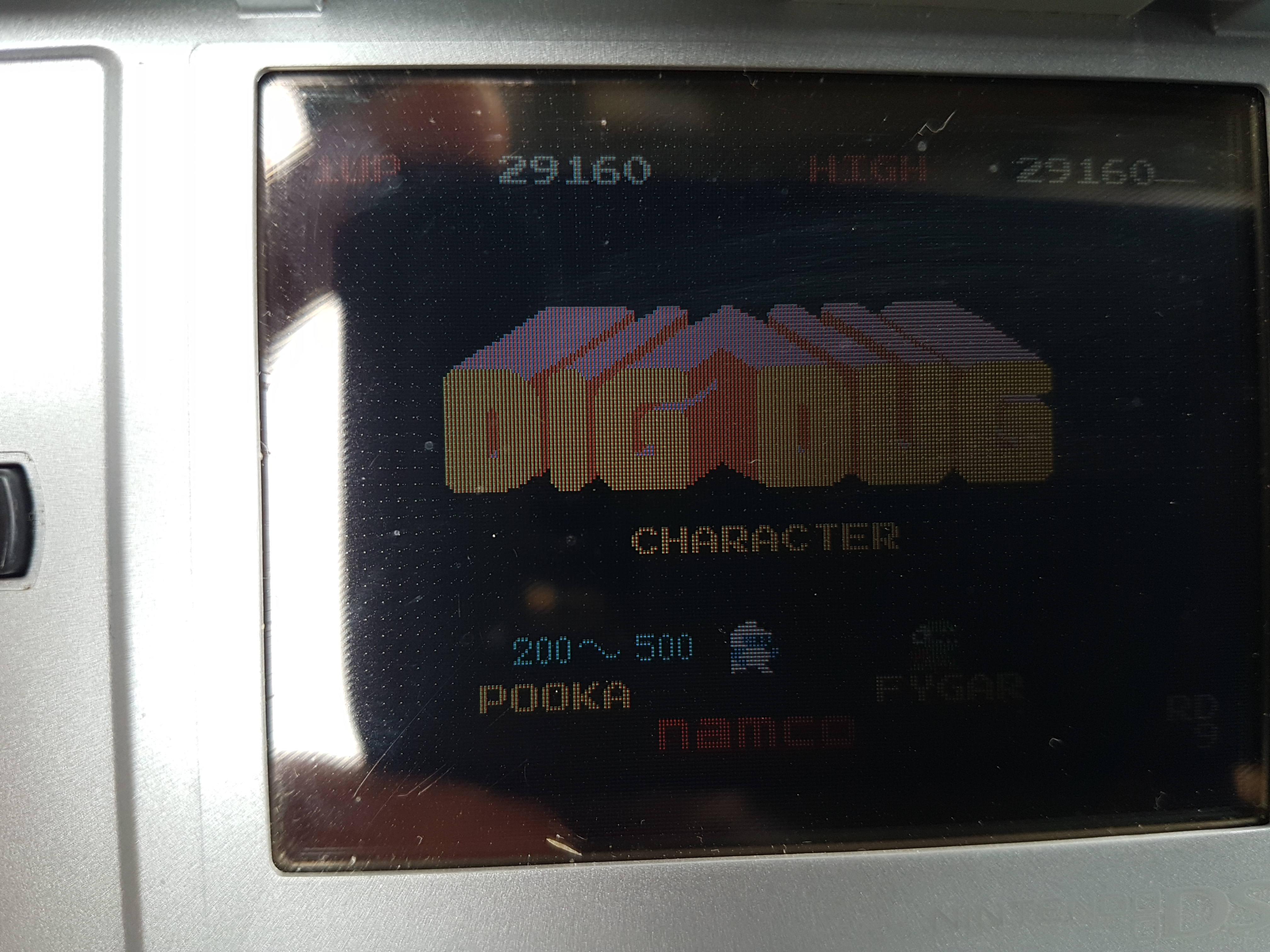 EddieNiceguy: Namco Museum: Dig Dug (GBA) 29,160 points on 2018-04-23 06:50:50