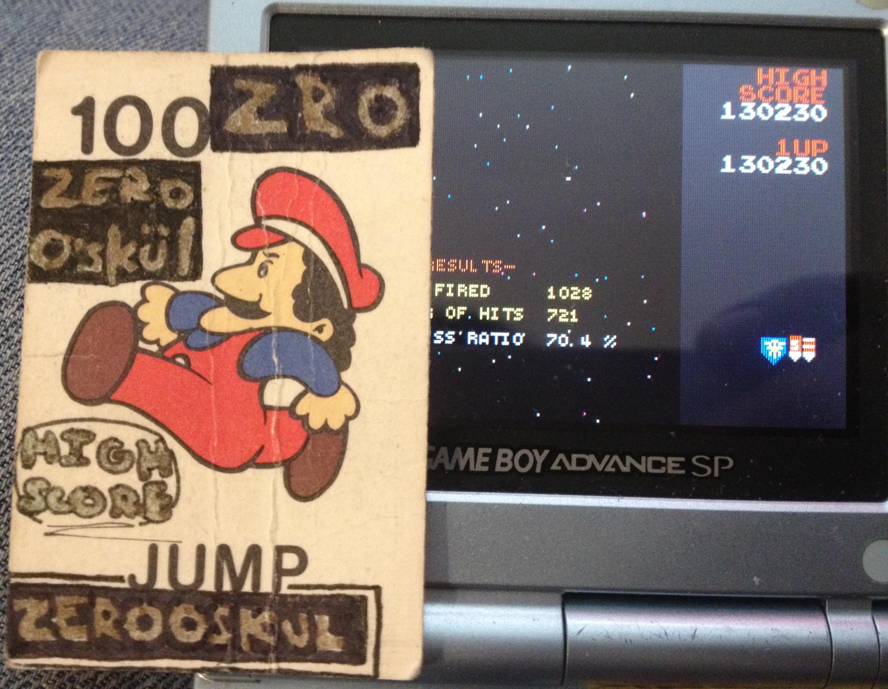 zerooskul: Namco Museum: Galaga (GBA) 130,230 points on 2019-06-09 14:26:14