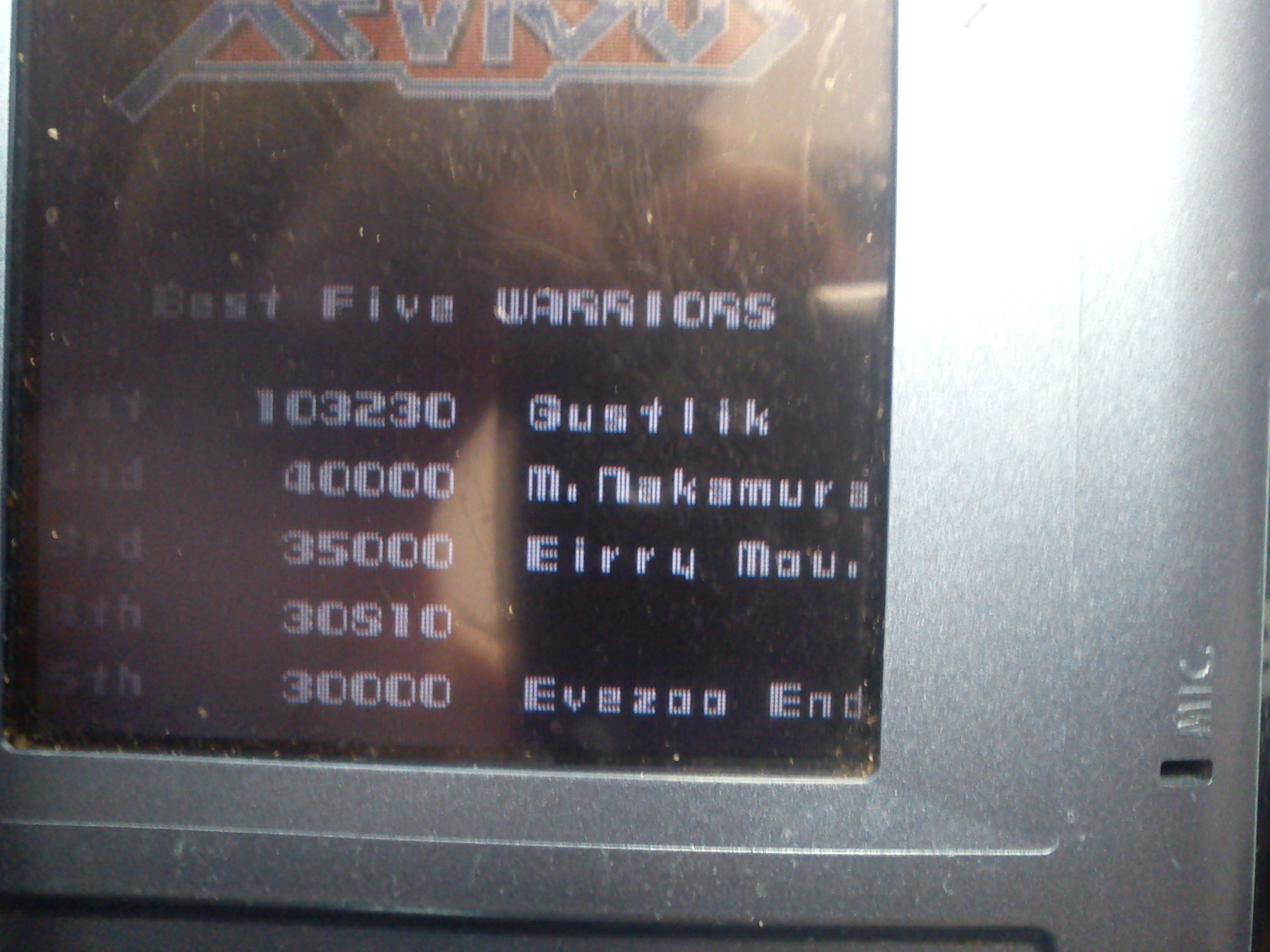 Gustlik: Namco Museum: Xevious (Nintendo DS) 103,230 points on 2018-07-02 00:21:01
