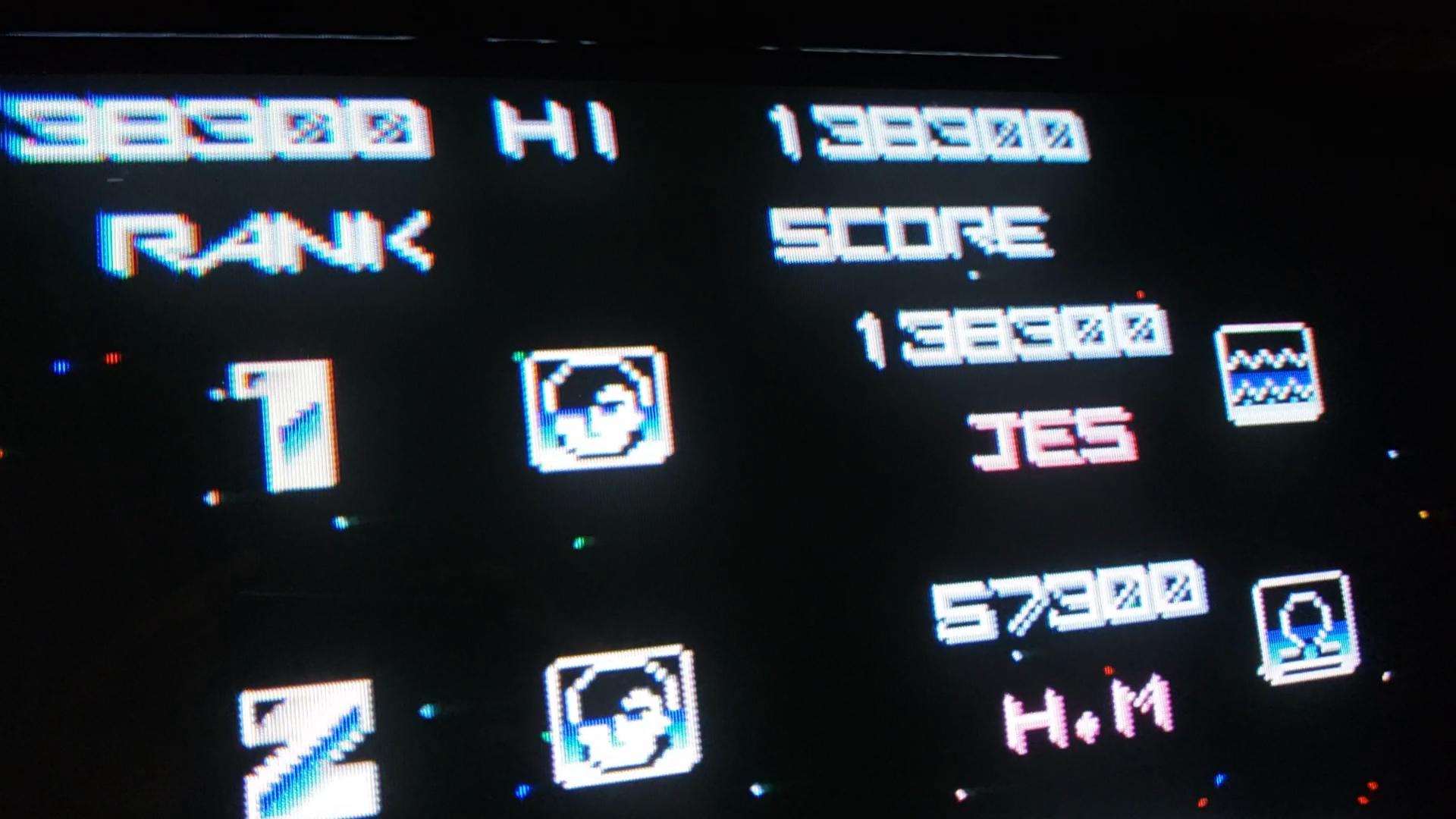 JES: Nemesis [nemesis] (Arcade Emulated / M.A.M.E.) 138,300 points on 2020-08-17 22:05:22