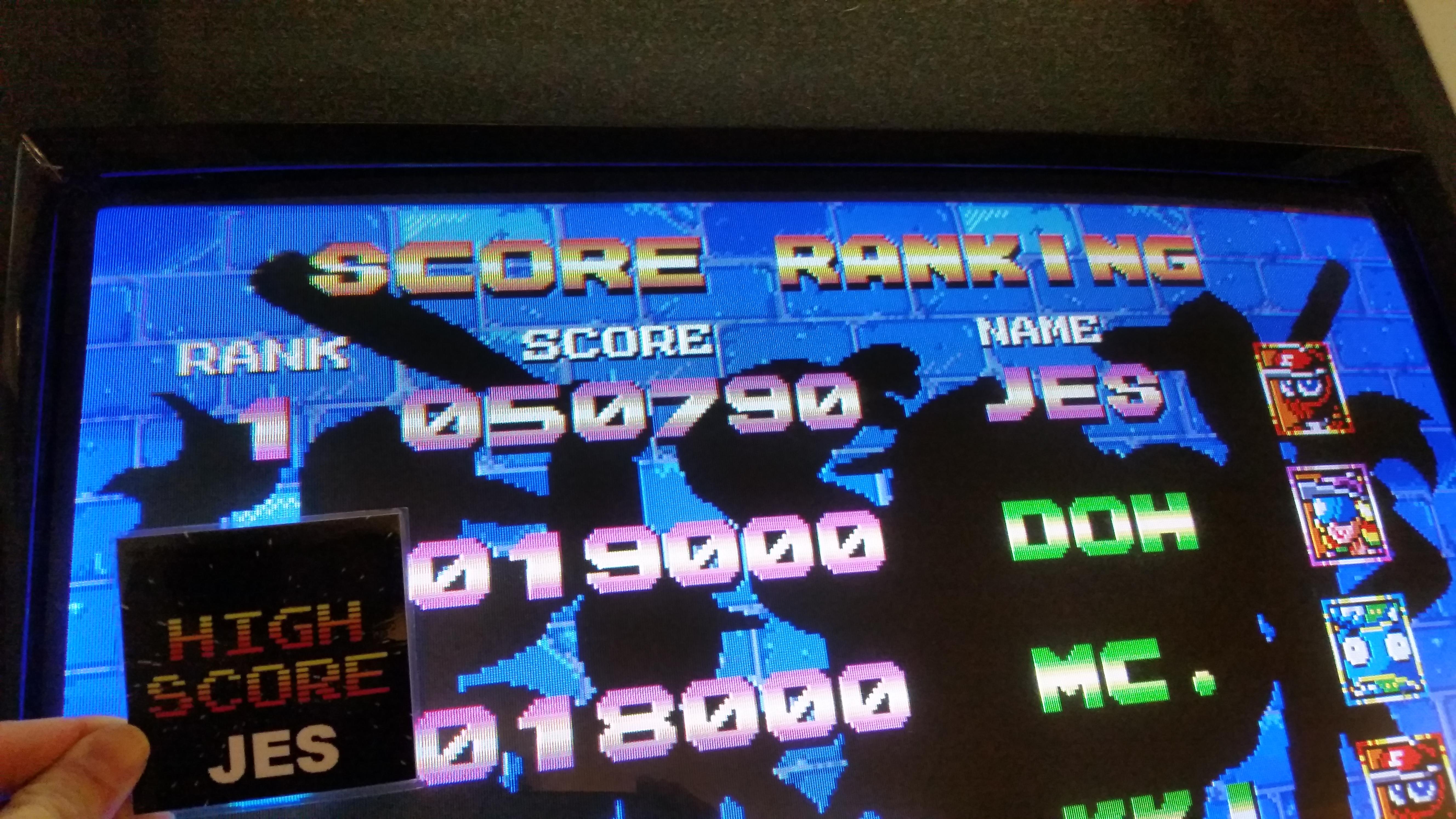 Ninja Baseball BatMan [nbbatman] 50,790 points