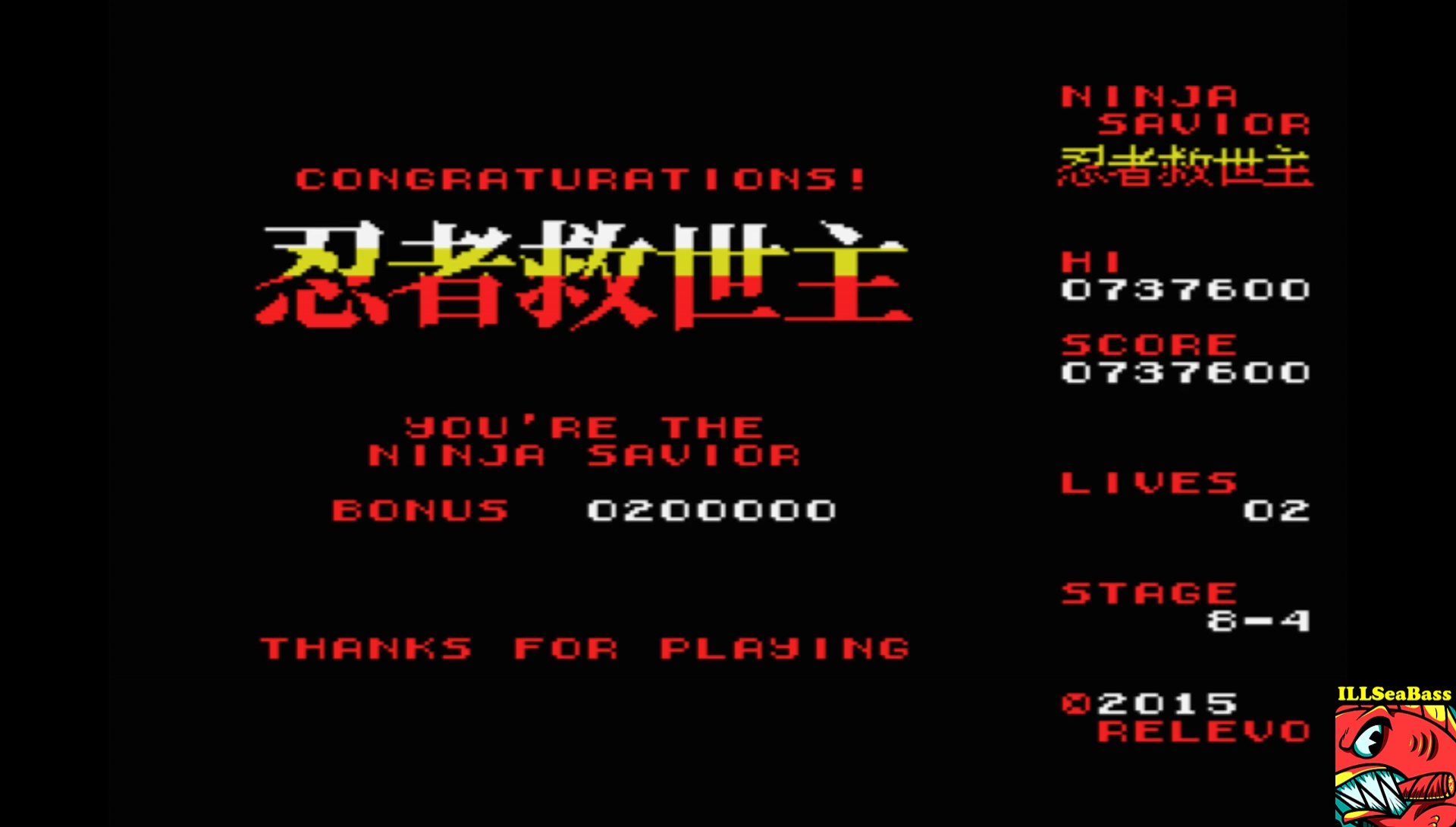 ILLSeaBass: Ninja Savior (MSX Emulated) 737,600 points on 2017-08-14 23:50:04