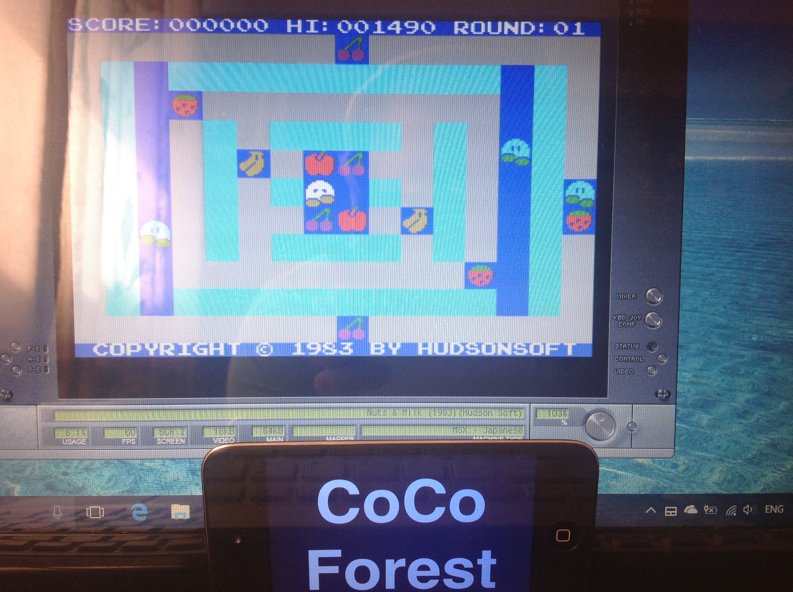 CoCoForest: Nuts And Milk (MSX Emulated) 1,490 points on 2017-08-23 07:40:40