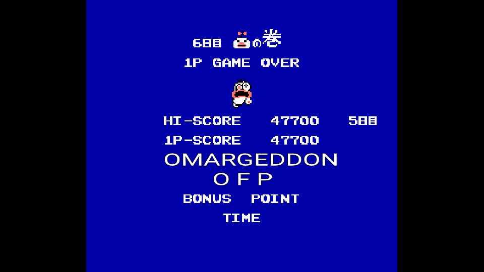 Obake no Q-taro: WanWan Panic 47,700 points