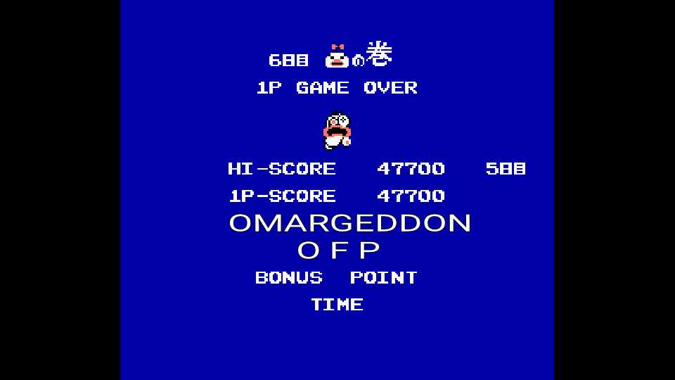 omargeddon: Obake no Q-taro: WanWan Panic (NES/Famicom Emulated) 47,700 points on 2016-12-14 23:19:52