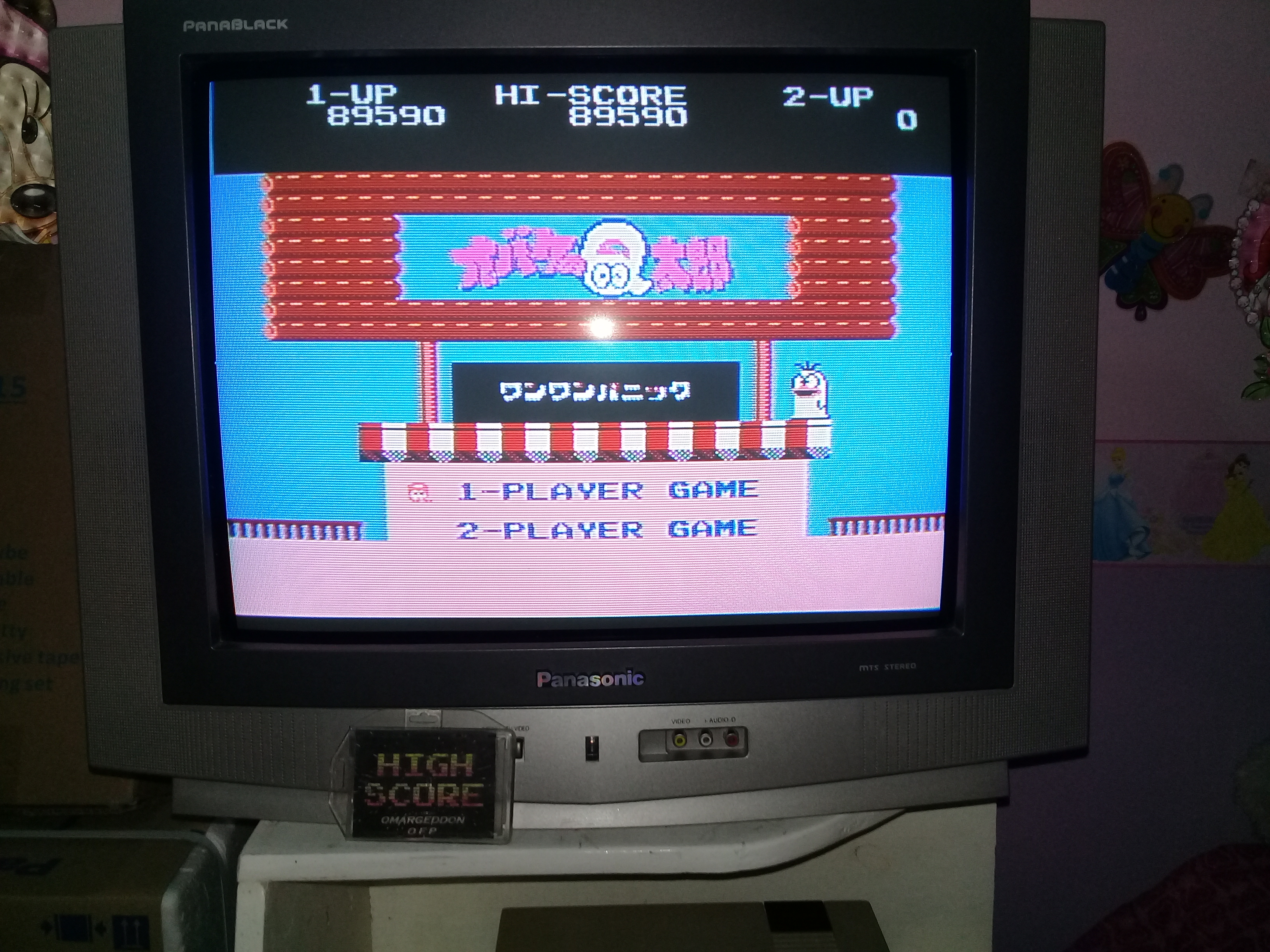 omargeddon: Obake no Q-taro: WanWan Panic (NES/Famicom) 89,590 points on 2019-03-26 21:40:32