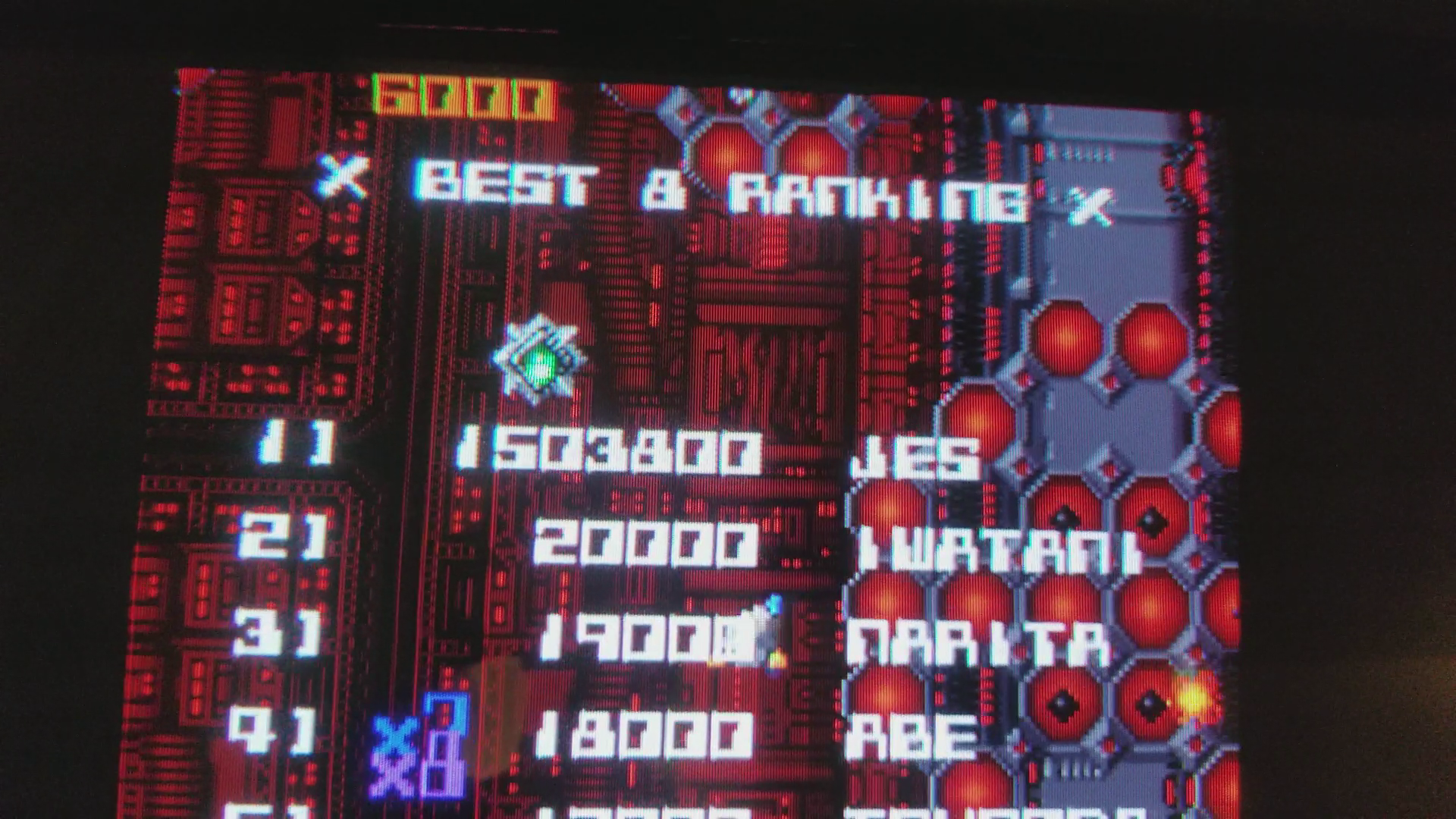 JES: Omega Fighter [omegaf] (Arcade Emulated / M.A.M.E.) 1,503,800 points on 2018-02-22 22:08:17