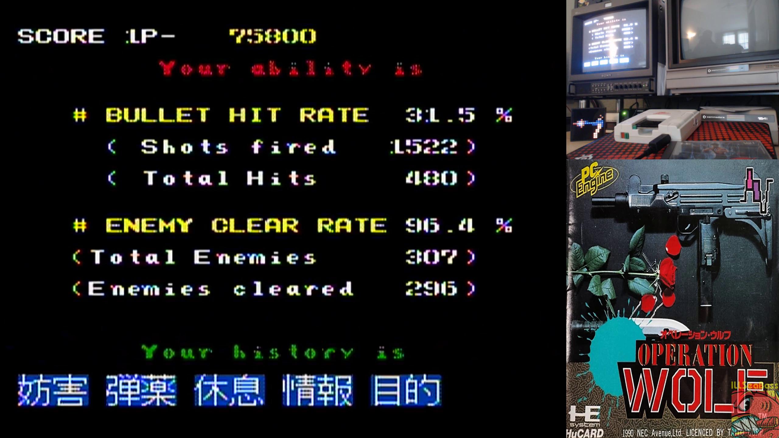ILLSeaBass: Operation Wolf (TurboGrafx-16/PC Engine) 75,800 points on 2019-05-13 23:47:32
