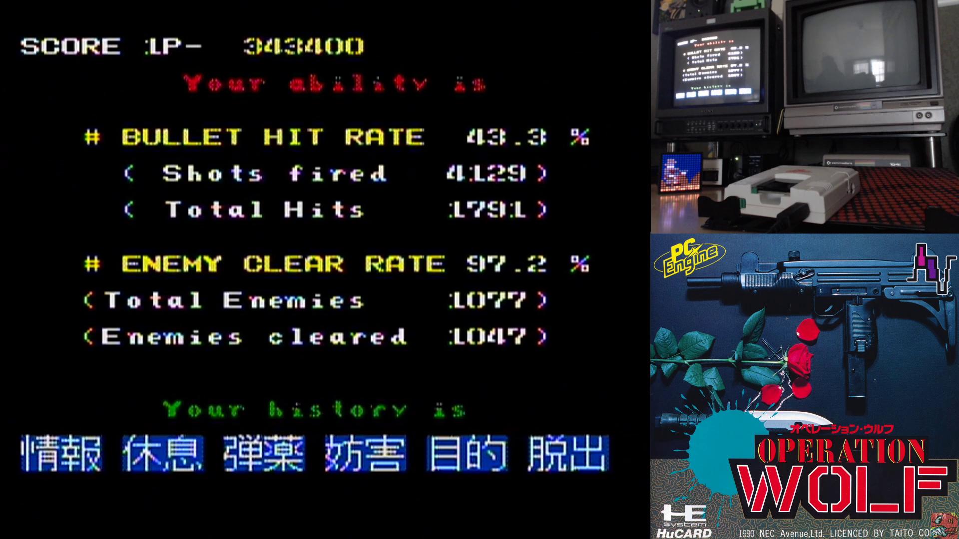 ILLSeaBass: Operation Wolf (TurboGrafx-16/PC Engine) 343,400 points on 2020-07-17 18:05:04