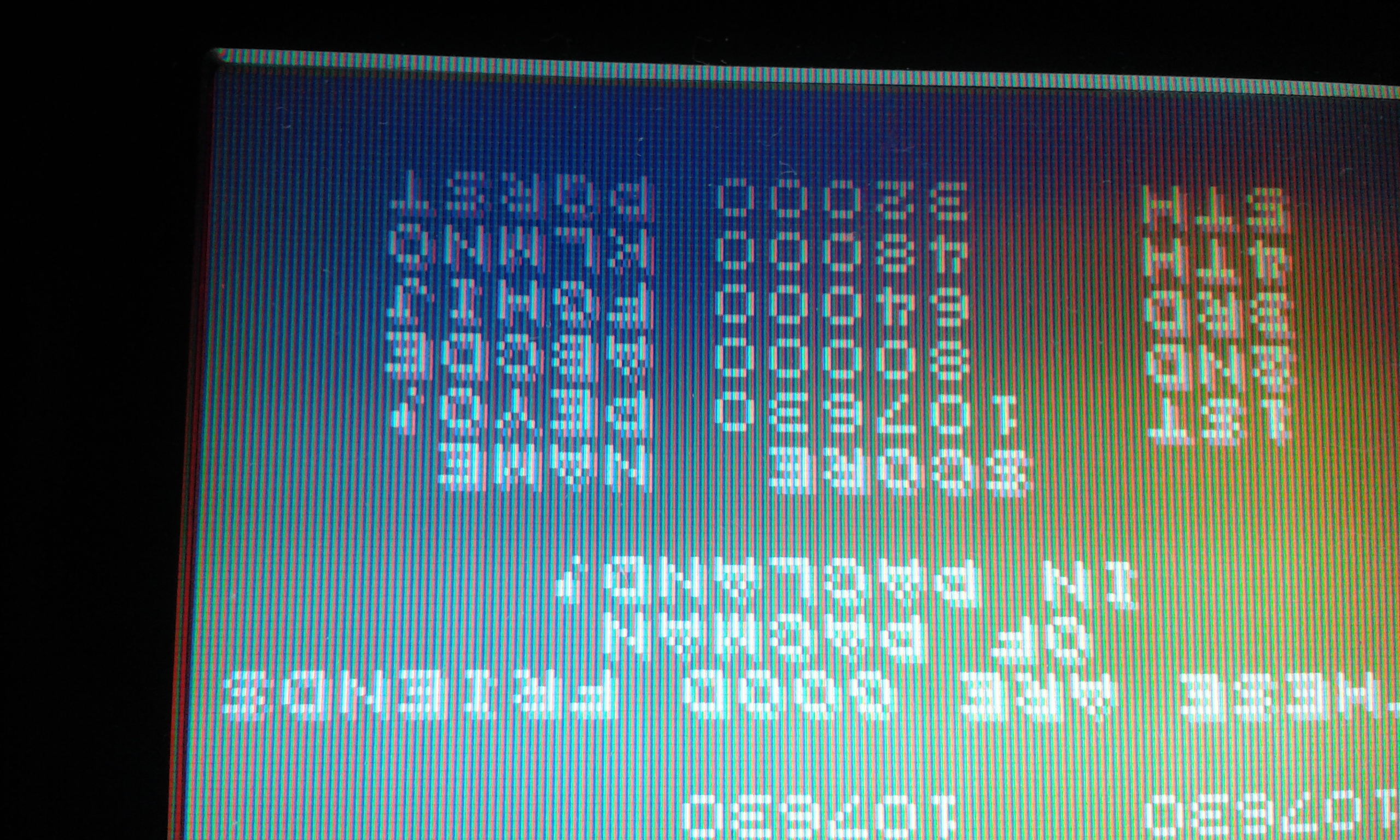 peyo: Pac-Land (Atari Lynx) 107,630 points on 2017-01-29 12:39:35