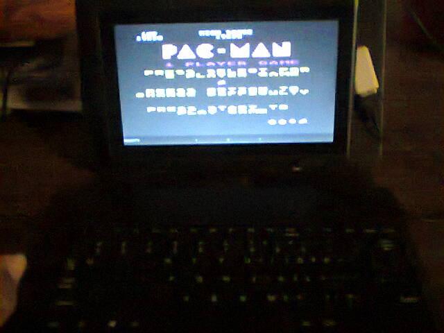 Pac-Man 19,020 points