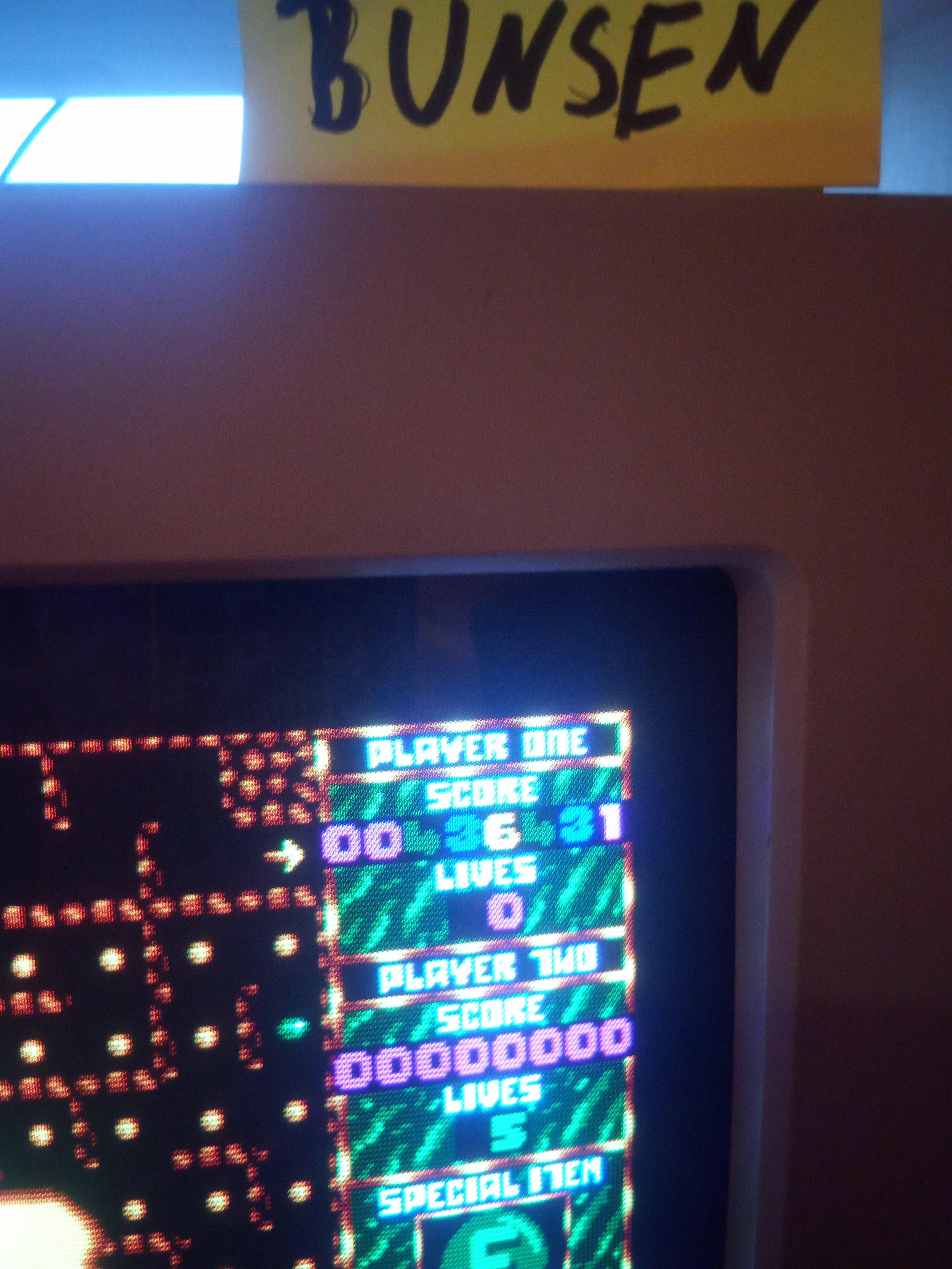 Pacman on E