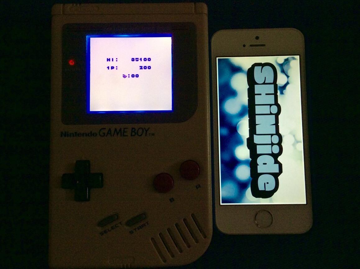 SHiNjide: Parodius (Game Boy) 85,100 points on 2015-08-01 05:08:07