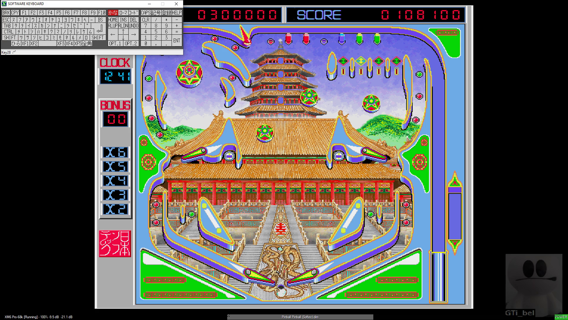 GTibel: Pinball Pinball (Sharp X68000 Emulated) 108,100 points on 2020-01-27 05:43:54