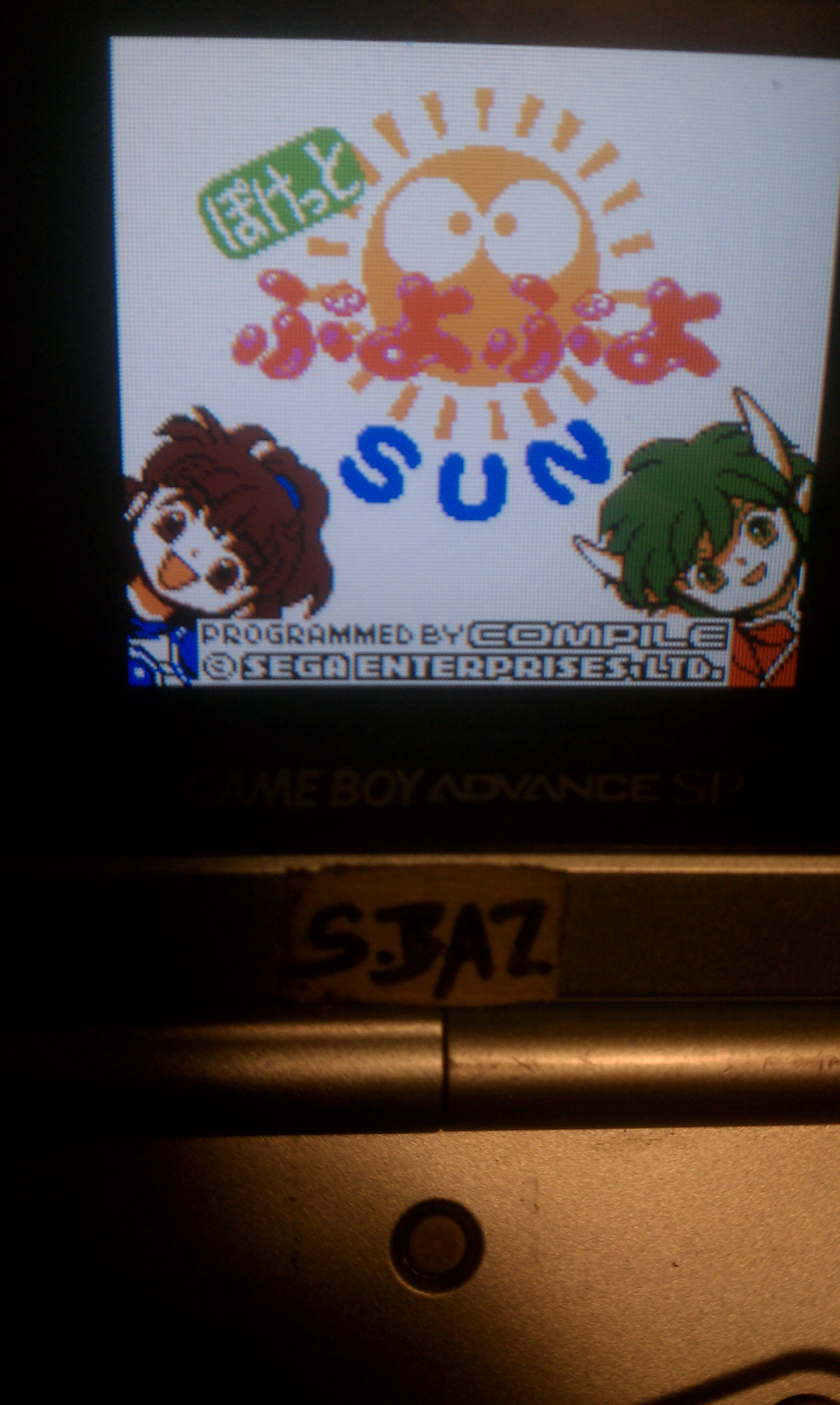 S.BAZ: Pocket Puyo Sun (Game Boy Color) 19,543 points on 2019-08-22 22:51:32